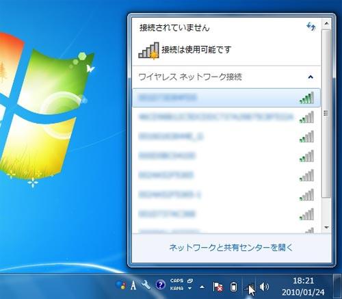 Windows 7 Wireless Lan