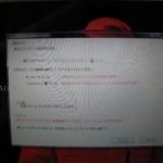 NEC VALUESTAR VN750/K Windows7 クリーンインストール。広島市安佐北区のお客様