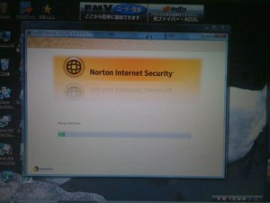Norton Internet Security アンインストール