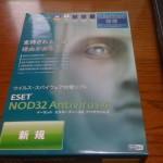 Norton Internet SecurityからESET NOD32へ。広島市安佐南区のお客様
