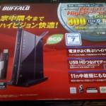BUFFALO WZR-HP-G301NH/U 無線ルータ設置設定。広島市西区のお客様