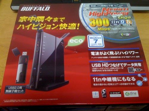 BUFFALO WZR-HP-G301NH/U 無線ルータ