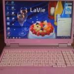 NEC LaVie LL750/W 無線LAN接続設定と、共有プリンタ設定。広島市安佐北区のお客様