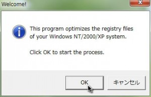 NTREGOPT Windows7