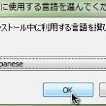 Windows 7 64bit Quicksys RegDefragでレジストリ最適化