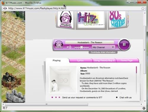 977Music.com Hitz Channnel