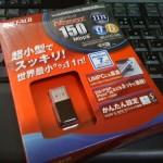 BUFFALO USB無線子機 WLI-UC-GN 無線LAN接続設定。広島市安佐北区のお客様