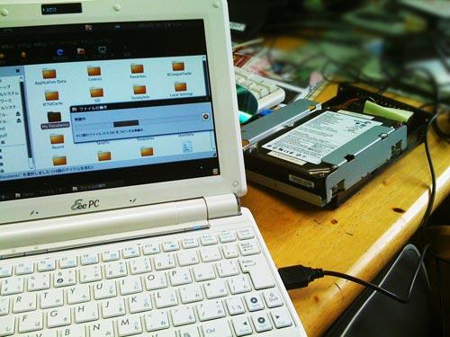 ハードディスクからデータ取り出し