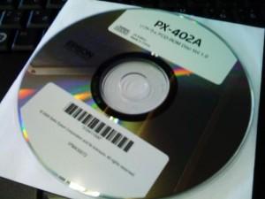 EPSON PX-402A 購入の設置設定