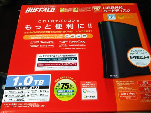 BUFFALO HD-CB1.0TU2