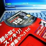 無線ルータ設定と、BUFFALO WLI-UC-GNでの接続設定。広島市安佐南区のお客様