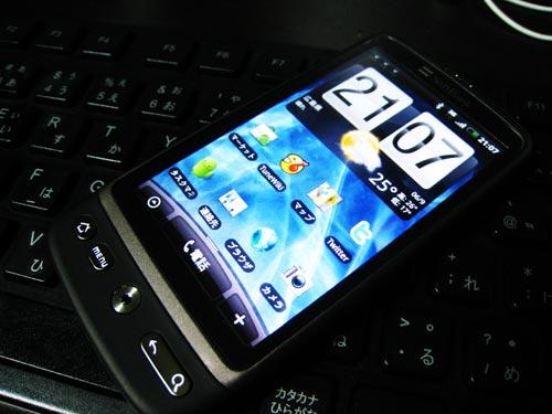 HTC Desire X06HTへ機種変更