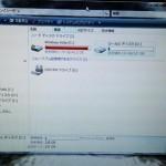 Windows Vista Cドライブの容量を増やす。パーテーションサイズ変更!広島市安佐南区のお客様