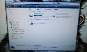 Windows Vista Cドライブの容量を増やす。パーテーションサイズ変更!