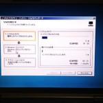 Sony VAIO type F VGN-FZ Windows Vista リカバリ。広島市南区のお客様