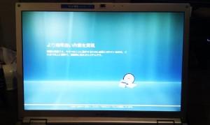 Sony VAIO type F VGN-FZ Windows Vista リカバリ