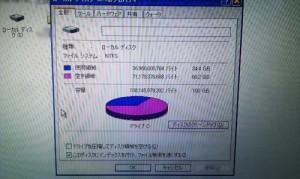SONY VAIO type F VGN-FE53HB/W (pcg-7v1n) ハードディスク交換