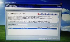 パソコン共有設定。LANプリンタ、EPSON LP-S5000とEPSON PM-T960設定