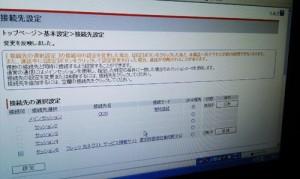 NTT西日本 VDSL RV-S340HI
