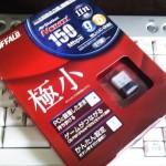 BUFFALO WLI-UC-GNM USB無線子機 初期設定 接続設定。広島市安佐北区のお客様