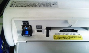 BUFFALO WLI-UC-GNM USB無線子機 初期設定 接続設定