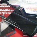 BUFFALO WHR-HP-G300N 無線ルータ設置 無線LAN接続設定。広島市東区のお客様