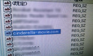 マルウェア cinderella-movie.com