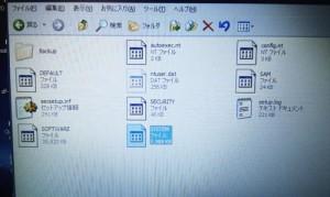 Windows XP 起動しない。「WINDOWS\SYSTEM32\CONFIG\SYSTEM」と表示される