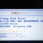 富士通 LIFEBOOK NH900/5AT 購入後の設定(32bitから64bit)。周辺機器設定。広島市東区のお客様