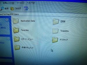 Windows Media Player 11 DRMエラーが出て再生されない