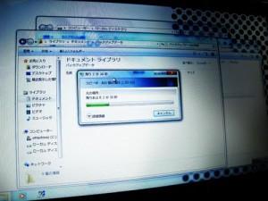 富士通 FMV-BIBLO NB9/95 ハードディスクからデータ取り出し