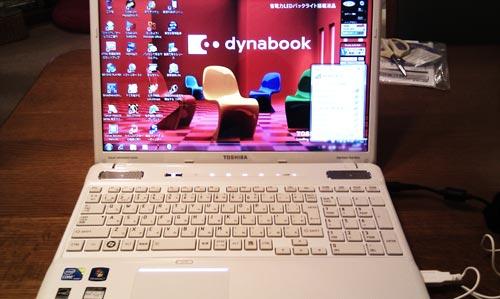 TOSHIBA dynabook EX/66M 購入後の初期設定。周辺機器設定。