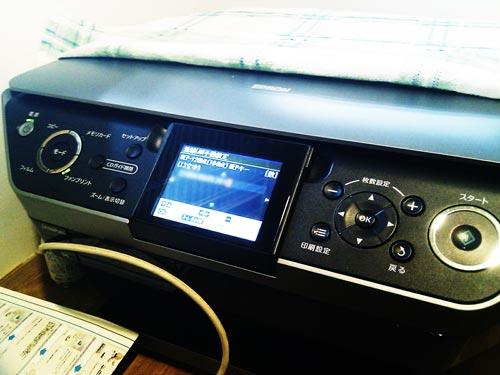 EPSON PM-T960 Wi-Fiでの印刷設定