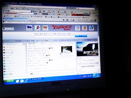 パソコンの電源は入るが、画面に何も表示されなず起動しない
