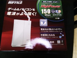 BUFFALO WHR-HP-GN 無線ルータ設置、設定