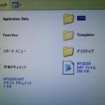GyaO! 有料動画がWindows Media Playerで視聴出来ない。広島市安佐南区のお客様