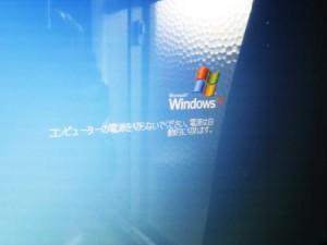 Windows XP アップデートが完了しない