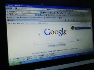 [駆除] Windows Lowlevel Solution 偽セキュリティソフト削除