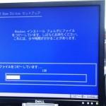 DELL デスクトップパソコン Windows XPリカバリ。広島市安佐南区のお客様