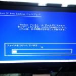 [リカバリ] Windows XP初期化。周辺機器設定。広島市南区のお客様