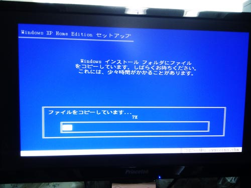 [リカバリ] Windows XP初期化