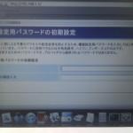 NTT 西日本 PR-S300SE OCNプロバイダ。インターネット設定。広島市安佐北区のお客様