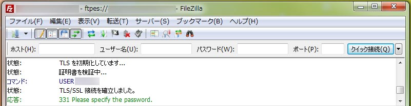 ftpes_filezilla