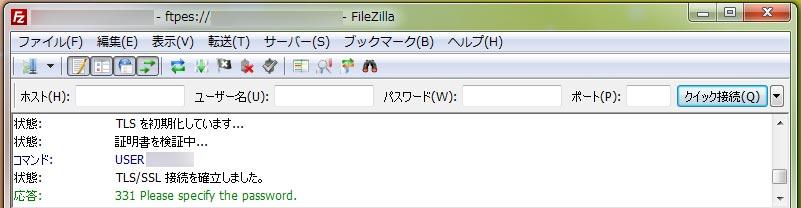 ftpes_filezilla