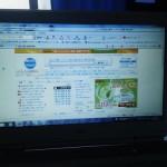 突然インターネットに接続出来なくなった。広島市安佐南区のお客様