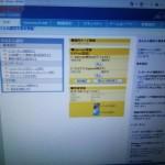 BUFFALO WHR-G300N 無線ルータ再設定。広島市東区のお客様