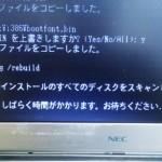 [Windows XP] NTLDR is missing 起動エラー。広島市安佐南区のお客様