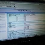 Yahoo!BB インターネット Wi-Fi接続設定。広島市安佐北区のお客様