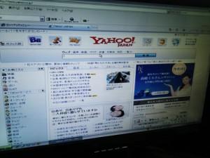 Yahoo!BB インターネット接続設定