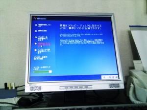 マウスコンピューター デスクトップパソコン、Windows XP リカバリ